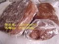 供应有机防火泥,防火堵料,彩色油泥,精雕油泥,树脂 1
