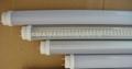led日光燈,磨砂無眩光,18W取代傳統45W日光燈 3