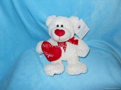 plush bear with heart