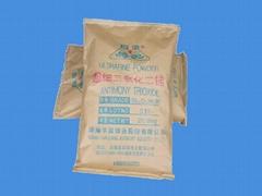 superfine antimony trioxide( Sb2O3)