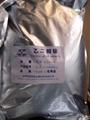 Ethylene Glycol Antimony 1