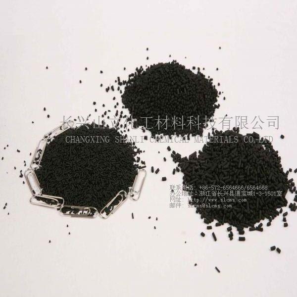 carbon molecular sieve 1