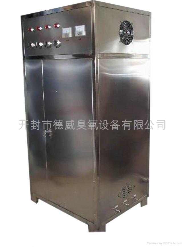 外置式臭氧发生器 1