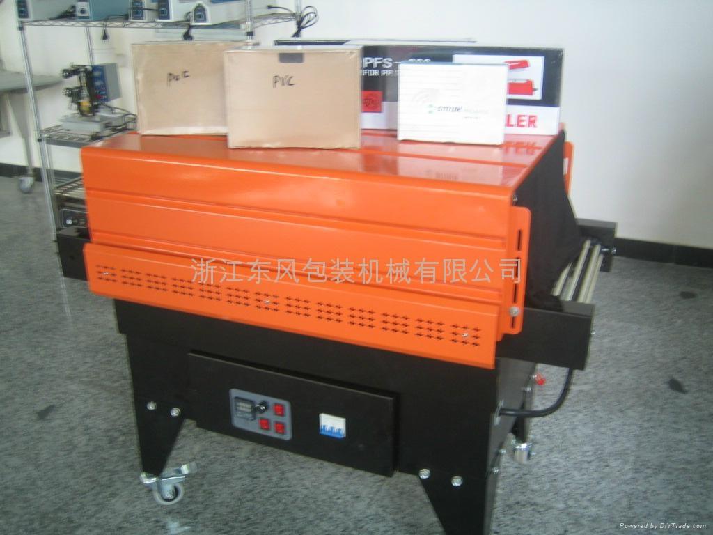 浙江热风薄膜收缩机 1
