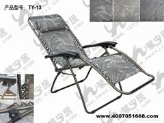 厂家供应办公室躺椅TY-13
