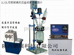 實驗室小試型雙層玻璃反應釜1L