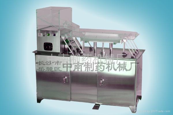 Capsule Stowing Machine