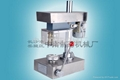 Electric Capping Machine series