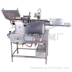 Ampoule drawing filling and sealing machine