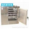 熱風循環烤箱