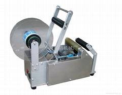 Semi-auto round bottle labling machine