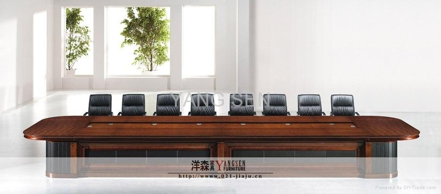 Elegant Office Conference Table 1