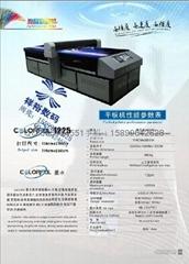 服裝T卹數碼平板打印機