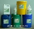 循环水全能型处理剂