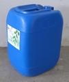 封闭循环水处理剂