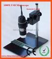 1000x Magnification USB Digital