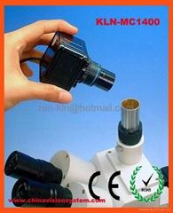 14MP C mount Digital Camera for machine vision camemra