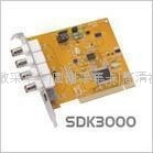 天敏SDK3000醫療設備影像視頻採集卡