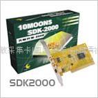 天敏SDK2000採集卡