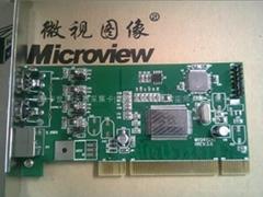 微視V110視頻採集卡