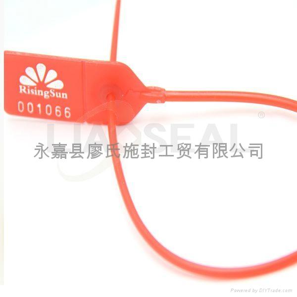 plastic security  seal  1