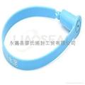 Plastic strap seal