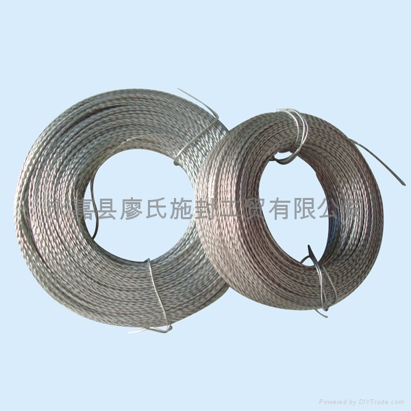 Sealing wire 1