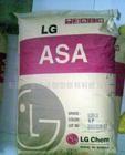 ASA塑胶原料