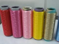 polypropylene yarn (FDY)