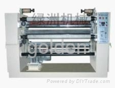 1300-I slitting machine