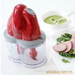 Food Processor 1