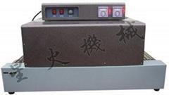 广东远红外热收缩包装机