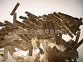 HL105铜焊片