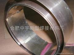 50%银焊片