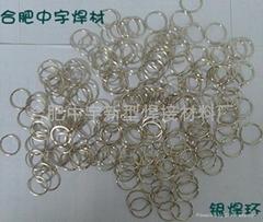 25%银焊环