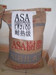 供应ASA塑胶原料,PW-957