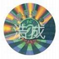 深圳激光标签镭射商标