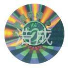 深圳激光標籤鐳射商標