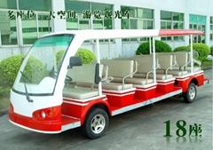 18座电动旅游观光车