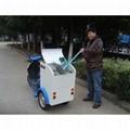 3輪電動環衛保潔車