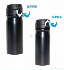stainless steel coffee mug , plastic travel mug