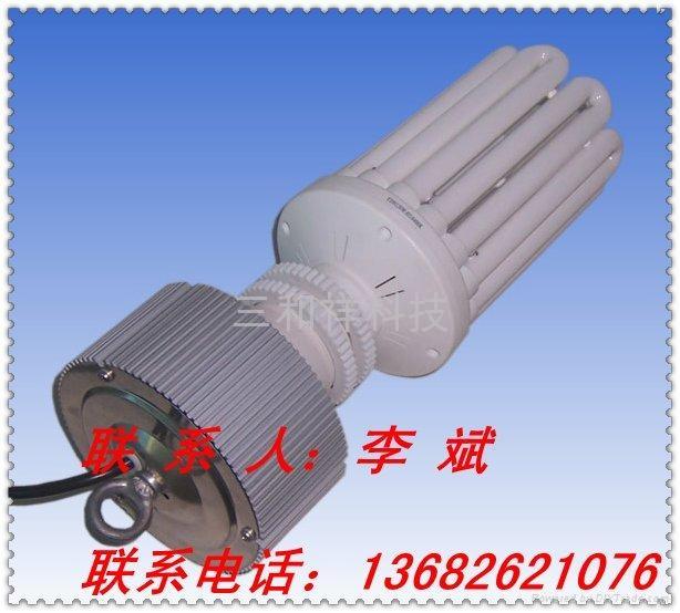 大功率分體式節能燈 1