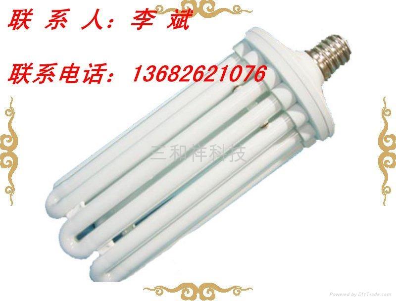 大功率分體式節能燈 4