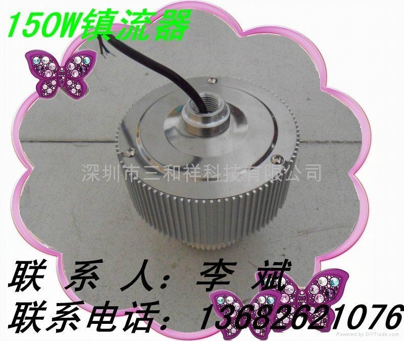 150W節能燈 3