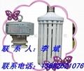 150W節能燈 5