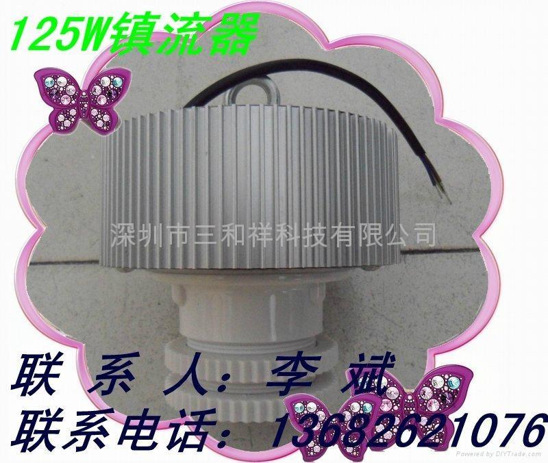 5U節能燈 4