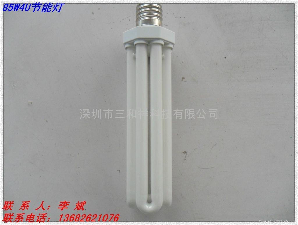 大功率4U節能燈 1