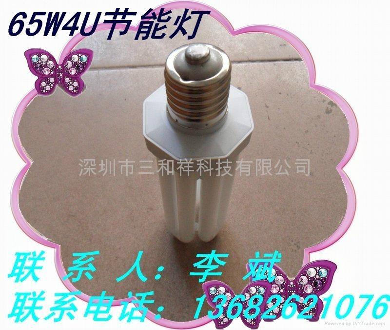 17管徑4U節能燈 1