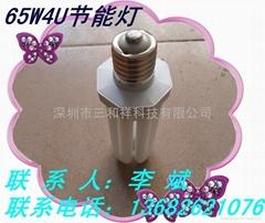 17管径4U节能灯