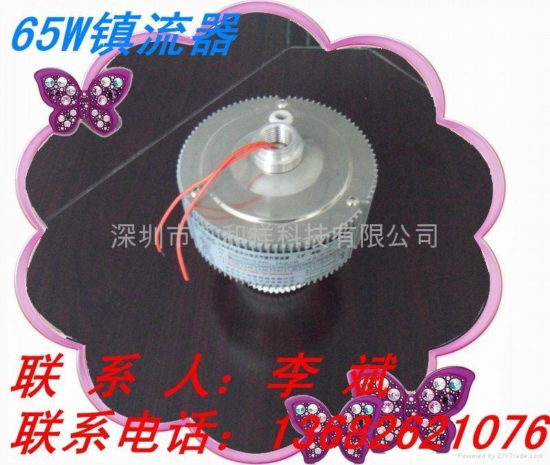 17管徑4U節能燈 2